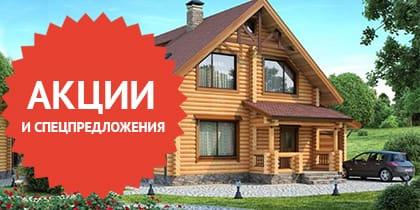 частные инвесторы дающие займы без залога и предоплаты в иркутске